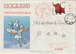 Chine. China .2009. Année Du Boeuf. Year Of The Ox. Harbin 2009 - 1949 - ... République Populaire