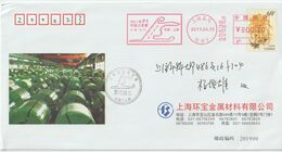 Chine. China .2011. Pre-stamped Envelope. Fleur. Flower - 1949 - ... República Popular