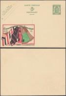 Belgique -  Carte Postale Publibel Nº --- Neuve - Publicité: Mode. Cravates..........DD) DC-9123 - Publibels