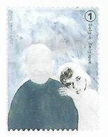 Belg. 2020 - Le Silence D'Alzheimer ** - Belgio