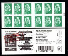 France 2020.Carnet 50 Ans De L'imprimerie Des Timbres-Poste.Salon Annulé COVID-19 .**N° Non Contractuel - Markenheftchen