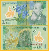 Romania 1 Leu P-117 2020 UNC Polymer Banknote - Rumänien