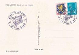 L4C444 France 1975 Obl Com. GF 10ème Fête Du Houblon Steenvoorde Nord 4-5 10 1975/ CP - Gedenkstempels