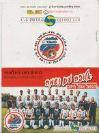 ISRAEL 1999 FOOTBALL CLUB HAPOEL HAIFA CHAMPION - Sport