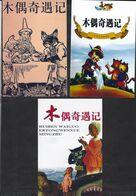 China, Cina, Chine; Pinocchio-Disney With The Cat And The Fox, 3 Postal Stationery, Intero Postale, Prepaid Postcard . - Gatti