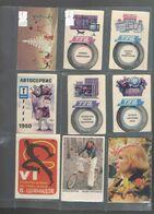 Карманный календарь-64 СССР  1980    ВАШ ВЫБОР СЛЕВА НАПРАВО ЦЕНА ЗА 1 ШТУКУ - Kalender