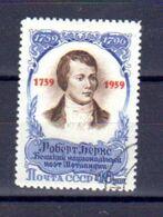 URSS 1959, Poète Robert Burns, 2151 Ob, Cote 20 € - 1923-1991 USSR
