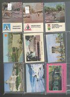 Карманный календарь-65 СССР  1980    ВАШ ВЫБОР СЛЕВА НАПРАВО ЦЕНА ЗА 1 ШТУКУ - Kalender