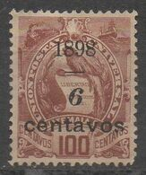 GUATEMALA  __ N° 87__OBL VOIR SCAN - Guatemala