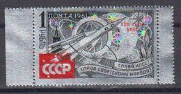 Russie URSS 1961 Yvert 2468 ** Neuf Sans Charniere - Nuovi