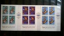 Comores Olympic Barcelona Summer 1992 6 Impf. Blocks MNH** - Summer 1992: Barcelona