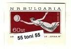 1966 SPACE - LUNA 9 S/S-MNH  BULGARIA / Bulgarie - Unused Stamps