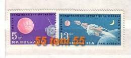 1963 SPACE – MARS  2v.- MNH  BULGARIA / Bulgarie - Airmail