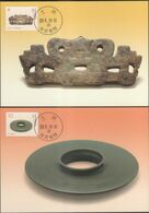 Taiwan (Formosa)- Maximum Card –Jade Articles From The National Palace Museum 2020(4V) - Museums