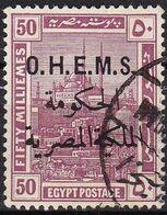 E208 – EGYPTE – EGYPT – OFFICIAL – 1922 – O.H.E.M.S OVERPRINT – MI 30 USED 20 € - Service