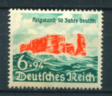 Deutsches Reich 750 * - Unused Stamps