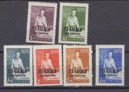 Carelie 1941 Yvert 16 / 21 ** Neufs Sans Charniere Occupation Finlandaise. Marechal Mannerheim - Finnland