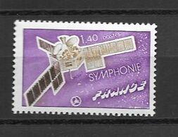 France N° 1887** - Unused Stamps