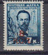 Russie URSS 1927 Yvert 408 ** Neuf Sans Charniere. - Nuovi