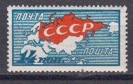 Russie URSS 1927 Yvert 389 * Neuf Avec Charniere. - Nuovi