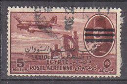 A0781 - EGYPTE AERIENNE Yv N°59 - Posta Aerea
