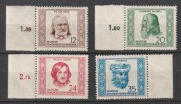 DDR 311/4 ** - [6] Democratic Republic