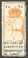 Archer Bow - 5 Kopek - Russia - CHARITY Label Vignette Cinderella 1914 - Coat Of Arms  - MH - Boogschieten