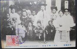 Coree Korea Mariage Cpa Timbrée - Corea Del Sud