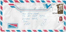 EGYPT 1993 Airmail Regular Issue Gold Mask Of Tut Ankh Amoun, Bust Of Tai Bistara Postal History Cover Sent To Pakistan. - Posta Aerea
