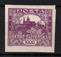 Tschechoslowakei 23 * - Ungebraucht