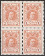 Russia Russland 1913 Michel Mi 82 MNH OG - Unused Stamps