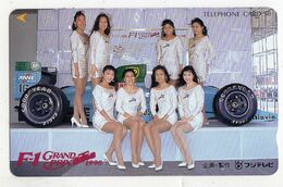 JAPON TELECARTE SPORT AUTOMOBILE GRAND PRIX F1 1990 GOOD YEAR - Sport