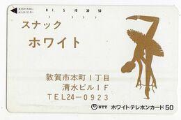 TELECARTE JAPON DANSE - Sport