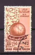 Jordanie / Jordan 313 Used (1955) - Jordania