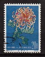 China 587 O - Gebruikt