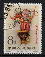 China 649 O - Gebruikt