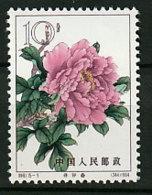 China 803 ** - Unused Stamps