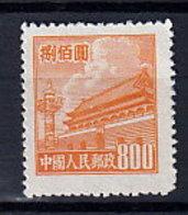 China 65 (*) - Unused Stamps