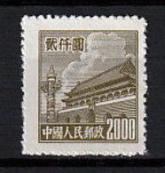 China 66 (*) - Unused Stamps