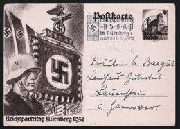 Deutsches Reich Ganzsache O - Usados