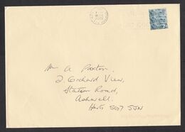 UK: Cover, 2001, 1 Stamp, Embossment, Art, Lion, Cancel Upside Down (roughly Opened At Back, Minor Creases) - 1952-.... (Elizabeth II)