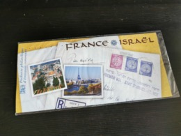FRANCE POCHETTE EMISSION COMMUNE 2008 FRANCE-ISRAEL YT N° 35 ** SOUS BLISTER - Blocs Souvenir