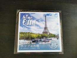 FRANCE COLLECTOR 2018 - LA TOUR EIFFEL - 4 Timbres Adhésifs 20g - SOUS BLISTER - Collectors