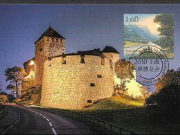 2010 Liechtenstein Mi. 1553-4 B  MK 315  Weltausstellung EXPO 2010, Schanghai - Maximumkaarten