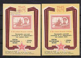 STAMP USSR RUSSIA Mint Block BF ** Local 2 Souvenir Sheet 1975 Poster General Ukraine 2nd World War Cherkassy OVERPRINT - 1923-1991 USSR