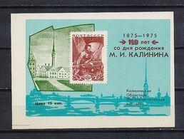 STAMP USSR RUSSIA Mint Block BF ** Local Souvenir  Sheet 1975 Poster Kalinin President Museum Leningrad - 1923-1991 USSR