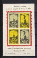 STAMP USSR RUSSIA Mint Block BF ** Local Souvenir Sheet 1974 Poster Leningrad Lenin Railway Station - 1923-1991 USSR