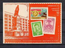STAMP USSR RUSSIA Mint Block BF ** Local Souvenir Sheet 1974 Poster Moldova Lenin Kishinev - 1923-1991 USSR