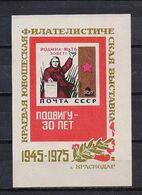 STAMP USSR RUSSIA Mint Block BF ** Local Souvenir Sheet 1975 Poster 2nd World War Krasnodar - 1923-1991 USSR