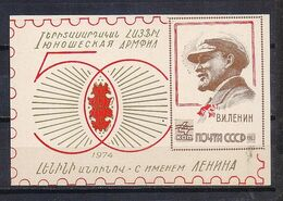 STAMP USSR RUSSIA Mint Block BF ** Local Souvenir Sheet 1974 Poster  Lenin Armenia - 1923-1991 USSR